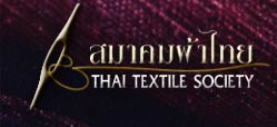 The Thai Textile Society Newsletter  Vol.V,  No. II,  Fall20170